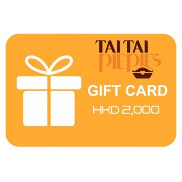 HKD 2,000 electronic Gift Card